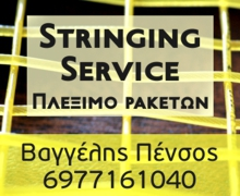 stringingtennis